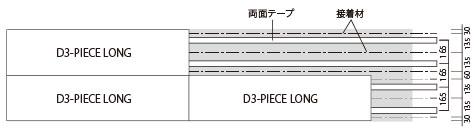 D3-PIECE LONG